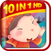 【儿童读物】iReading HD – 世界经典童话系列
