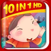 iReading HD – 世界经典童话系列